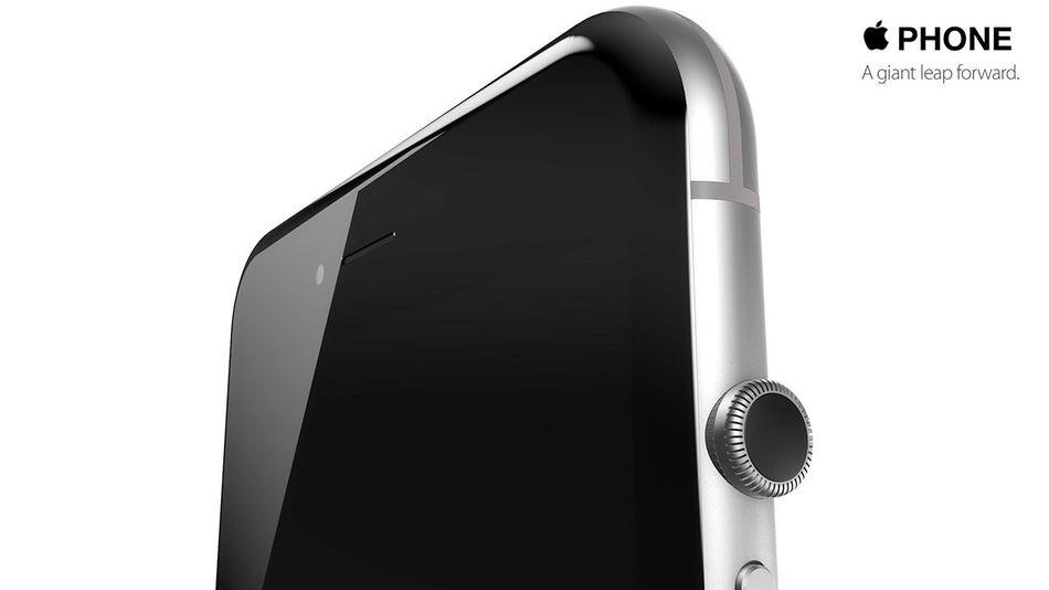 New Apple Patent