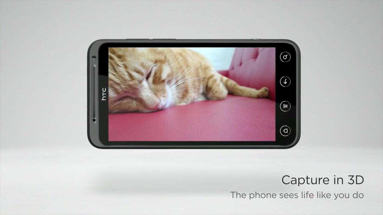 Capture in 3D
