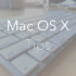 How to Rename the Files on Mac OS Quickly